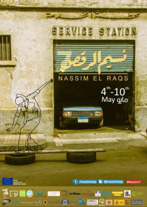 Edito – Nassim el-Raqs #7