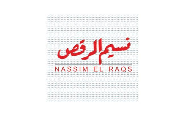 Nassim el Raqs